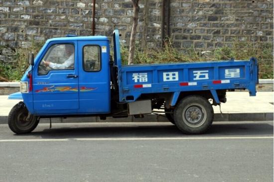 Trójkołowa ciężarówka :)