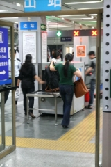 Sprawdzanie bagażu