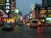 Korea Town